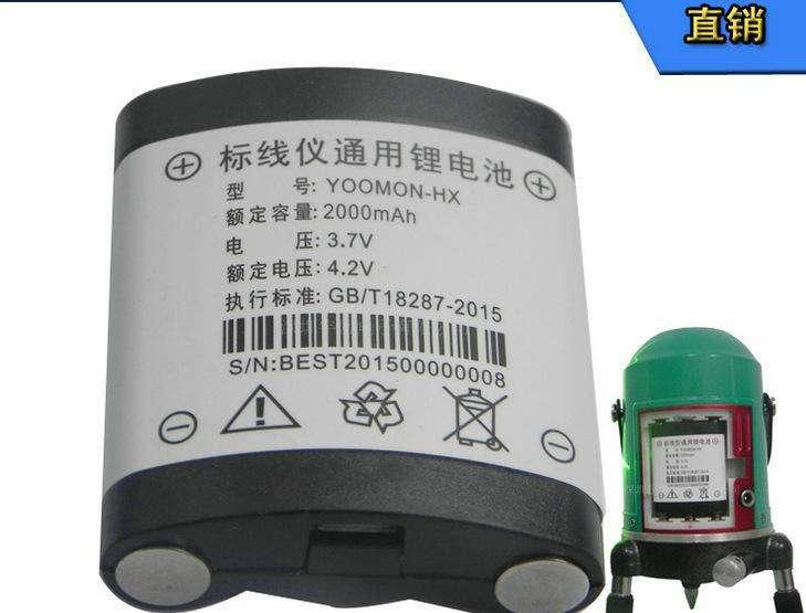 仪表类锂电池